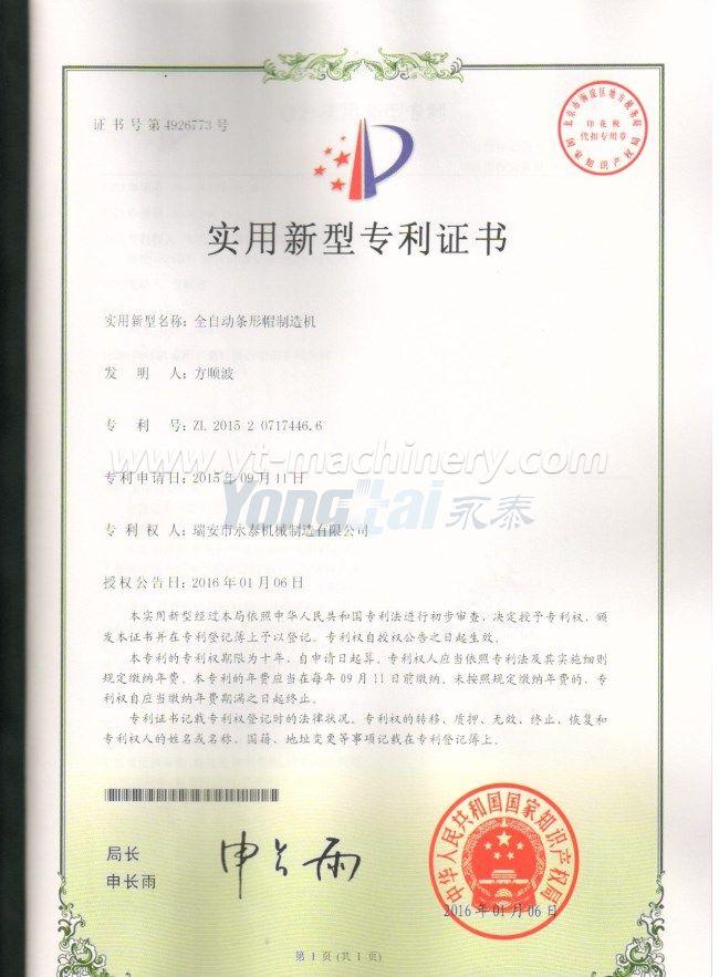 Certificado de patente 1