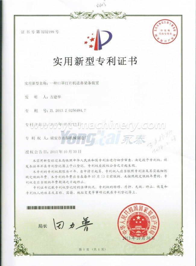 Certificado de patente 2
