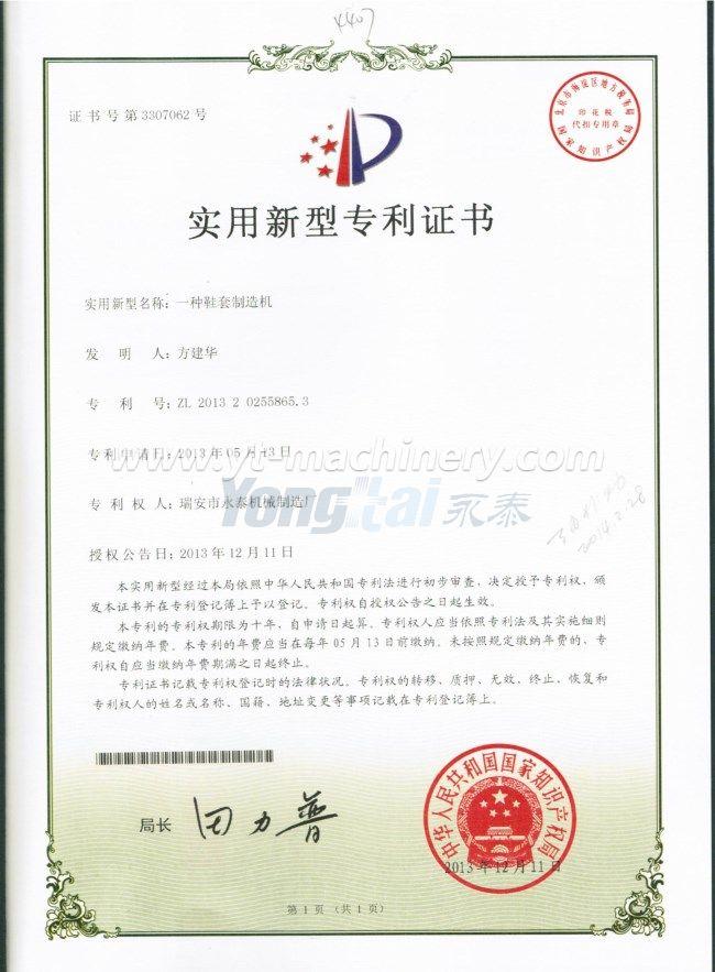 Certificado de patente 4