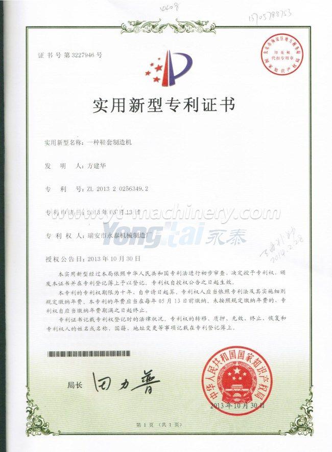 Certificado de patente 5